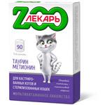Мультивитаминное лакомство «ZООЛЕКАРЬ» с таурином и метионином (для кастрированных котов и стерилизованных кошек)