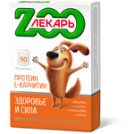 Мультивитаминное лакомство «ZООЛЕКАРЬ» с протеином и L-карнитином (здоровье и сила) для собак
