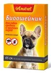 Биоошейник Amstrel черный для собак средних и крупных пород
