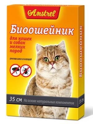 Биоошейник Amstrel черный для кошек и мелких пород собак