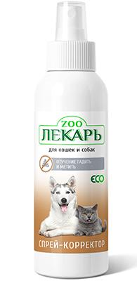 Спрей-корректор ЭКО ZOOЛЕКАРЬ отучение гадить и метить для кошек и собак.