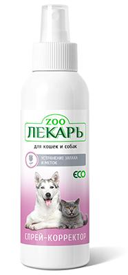 Спрей ЭКО ZOOЛЕКАРЬ устранение запаха и меток для кошек и собак