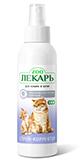 Спрей-корректор ЭКО ZООЛЕКАРЬ приучение к когтеточке и игрушке для кошек и котят