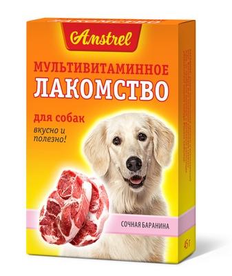 Мультивитаминное лакомство Amstrel для собак со вкусом сочной баранины<