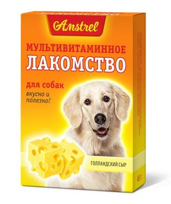 Мультивитаминное лакомство Amstrel для собак со вкусом голландского сыра<<