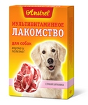 Мультивитаминное лакомство Amstrel для собак