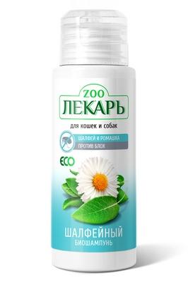 Биошампунь экоzooлекарь Шалфейный