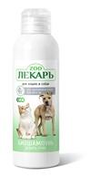 Биошампунь ЭКО ZООЛЕКАРЬ 9 ТРАВ  для кошек и собак