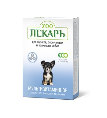 Мультивитаминное лакомство  ЭКО ZOOЛЕКАРЬ «для щенков, беременных и кормящих собак»