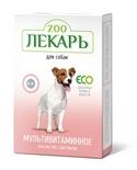 Мультивитаминное лакомство ЭКО ZOOЛЕКАРЬ для собак «Здоровье кожи и шерсти»