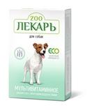Мультивитаминное лакомство ЭКО ZOOЛЕКАРЬ для собак «Здоровый иммунитет»