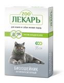 Биоошейник ЭКО ЗООЛЕКАРЬ зеленый для кошек и мелких пород собак