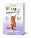Мультивитаминное лакомство ЭКО ZOOЛЕКАРЬ для кастрированных котов и стерелизованных кошек