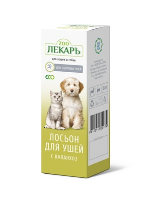 Лосьон  для ушей ЭКО ZООЛЕКАРЬ  для кошек и собак
