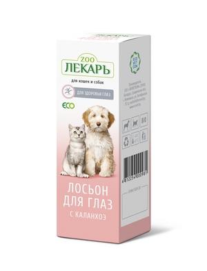 Лосьон  для глаз ЭКО ZООЛЕКАРЬ  для кошек и собак