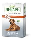 Биоошейник ЭКО ЗООЛЕКАРЬ красный для собак средних и крупных пород