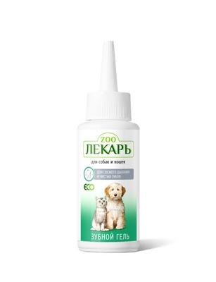Гель для зубов и десен ЭКО ZООЛЕКАРЬ  для кошек и собак