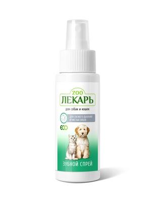 Спрей для зубов и десен ЭКО ZООЛЕКАРЬ  для кошек и собак